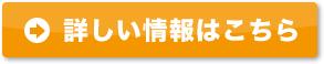 手前天ぷら 楽天庵(らくてんあん)の店舗情報はこちら