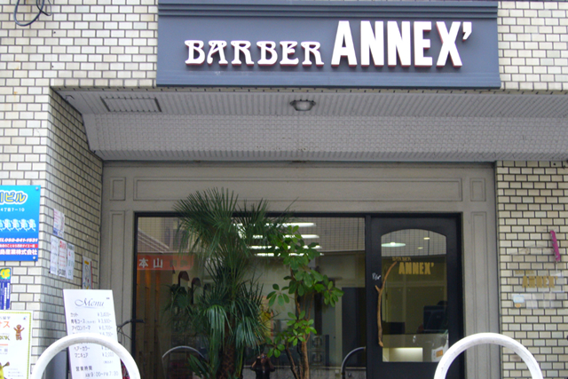 BAR BER ANNEX' リスト