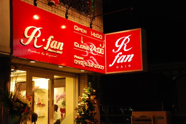 美容室 R-fan リスト